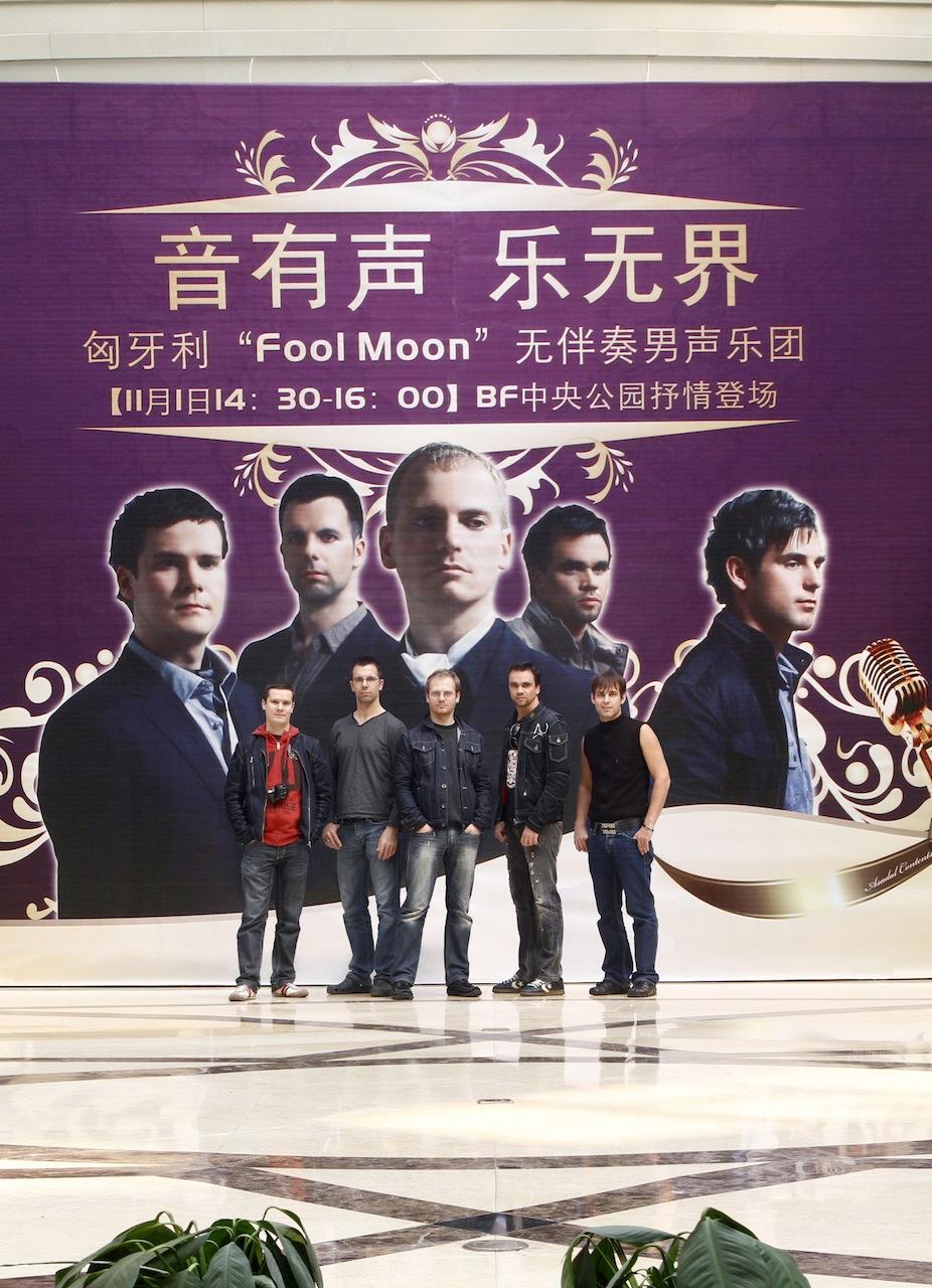 Fool Moon Shanghai 2010