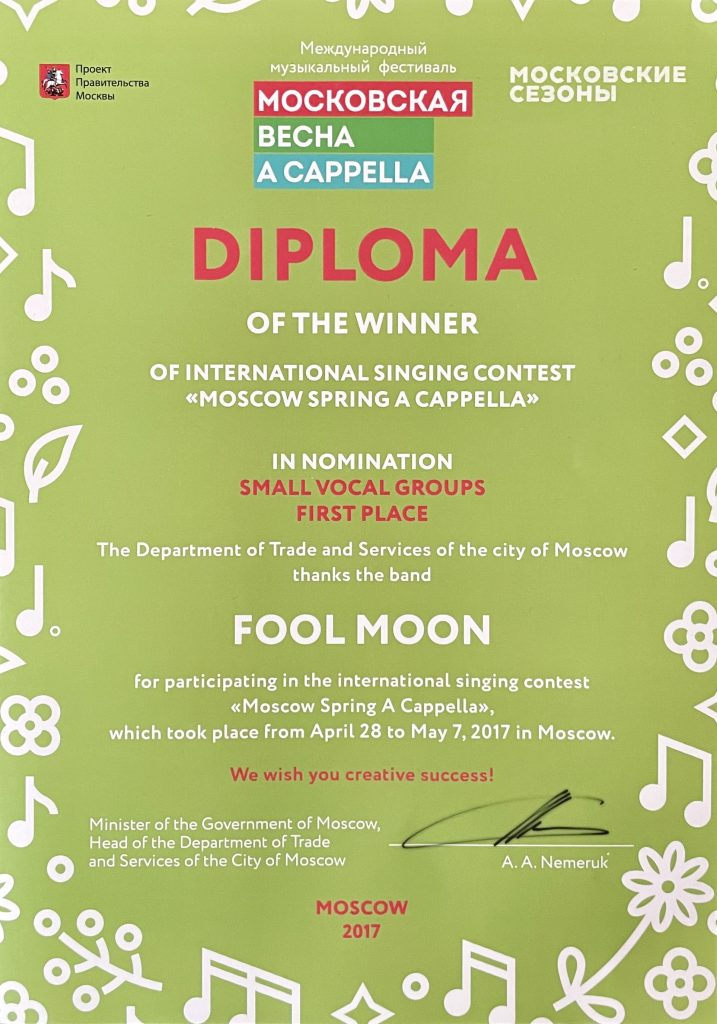 Fool Moon 2017 Moscow Acappella 1st prize